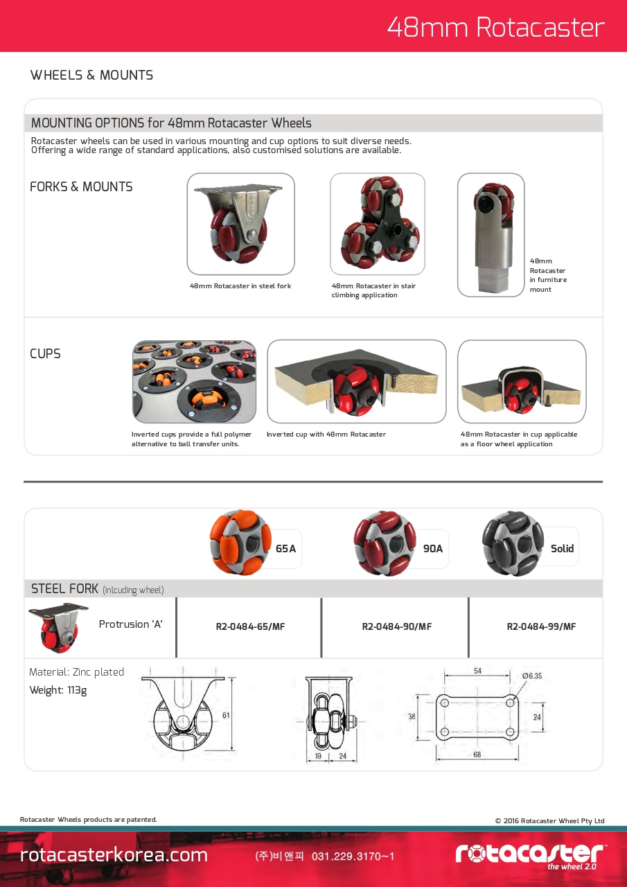 48mm-Rotacaster-Catalogue-2016_web_1807-3.jpg